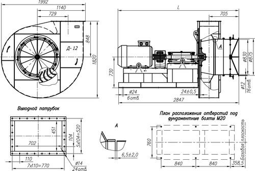 Габаритные и присоединительные размеры тягодутьевой машины Д-12 (3 исполнение)