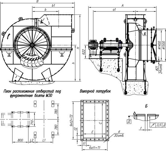 Габаритные и присоединительные размеры тягодутьевых машин ВД-18; Д-18; ВД-20,5; Д-20 (исполнение 3)