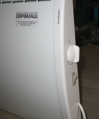 Конвекторы отопления (радиаторы электрические) изготавливаются климатического.