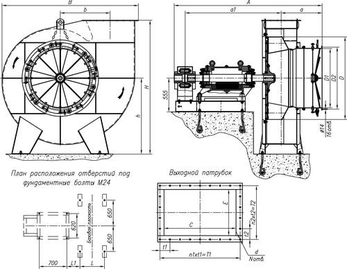 Габаритные и присоединительные размеры тягодутьевых машин ВД-13,5; Д-13,5; ВД-15,5; Д-15,5 (исполнение 3)