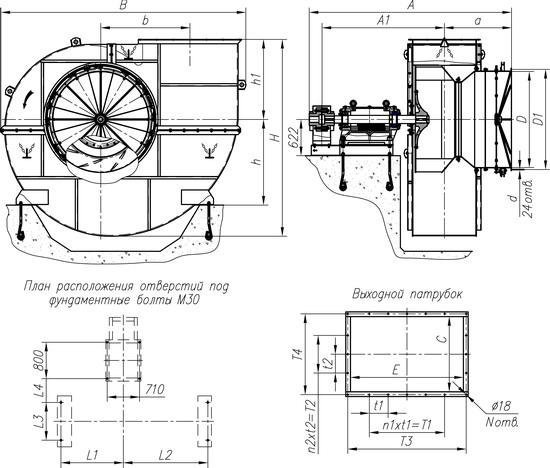 Габаритные и присоединительные размеры дутьевых вентиляторов ВДН
