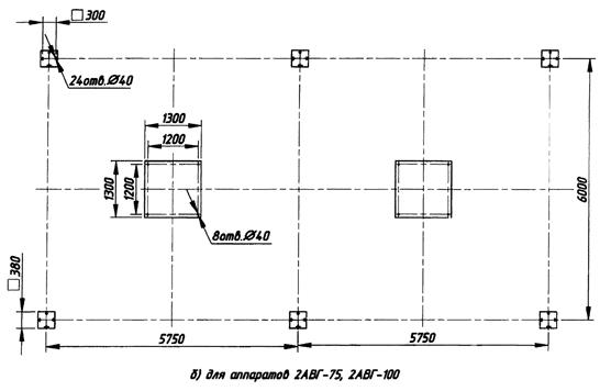 Для аппаратов 2АВГ-75, 2АВГ-100.